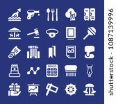 filled other icon set such as... | Shutterstock .eps vector #1087139996