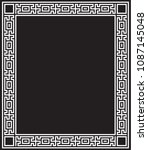 decorative frame with greek... | Shutterstock .eps vector #1087145048