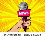 journalist woman pop art style... | Shutterstock .eps vector #1087151315