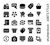 filled set of 25 commerce icons ... | Shutterstock .eps vector #1087177115