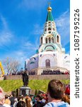 Small photo of Samara, Russia - May 6, 2018: Ceremony of the opening of a monument to the holy prince Vladimir near the Sophia Cathedral of the Wisdom of God