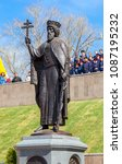 Small photo of Samara, Russia - May 6, 2018: Monument to the holy prince Vladimir near the Sophia Cathedral of the Wisdom of God
