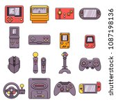 set of video game home and...   Shutterstock .eps vector #1087198136