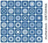 design elements set. abstract...   Shutterstock .eps vector #1087204466