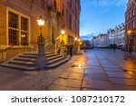 architecture of the city hall... | Shutterstock . vector #1087210172