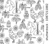vector seamless pattern with... | Shutterstock .eps vector #1087211882