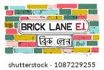 brick lane in london street...   Shutterstock .eps vector #1087229255