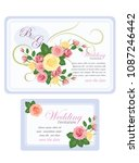 roses wedding invitation.card | Shutterstock .eps vector #1087246442