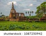 ruins pagoda of wat maheyong ... | Shutterstock . vector #1087250942