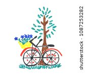 kid doodle of bicycle with blue ... | Shutterstock .eps vector #1087253282