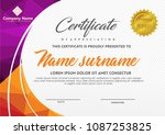 certificate template with... | Shutterstock .eps vector #1087253825