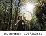a beautiful woman outdoor or... | Shutterstock . vector #1087263662
