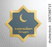 ramadan kareem vector... | Shutterstock .eps vector #1087288715