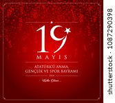 19 mayis ataturk u anma ... | Shutterstock .eps vector #1087290398