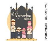 ramadan kareem greeting ... | Shutterstock .eps vector #1087298798