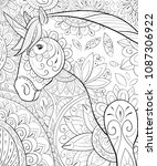 adult coloring book page a cute ... | Shutterstock .eps vector #1087306922