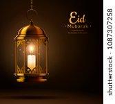 eid mubarak greeting design...   Shutterstock . vector #1087307258