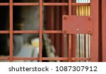 metal rusty.  focused metal... | Shutterstock . vector #1087307912
