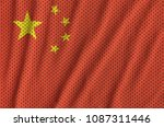 China Flag Printed On A...
