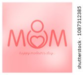 mothers day vector illustration | Shutterstock .eps vector #1087312385