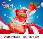 dynamic strawberry yogurt ad... | Shutterstock .eps vector #1087326125