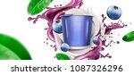 blank cup with swirling yogurt... | Shutterstock .eps vector #1087326296