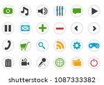 vector icon collection for web... | Shutterstock .eps vector #1087333382
