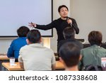 asian speaker with casual suit... | Shutterstock . vector #1087338608