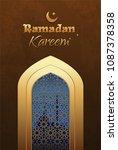 islamic design mosque door for... | Shutterstock .eps vector #1087378358