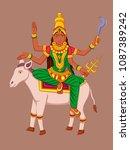 vector design of statue of... | Shutterstock .eps vector #1087389242