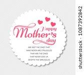 mothers day typographic design... | Shutterstock .eps vector #1087392842