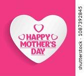mother's day typographic design ... | Shutterstock .eps vector #1087392845