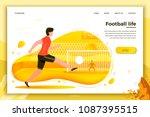 vector illustration   football... | Shutterstock .eps vector #1087395515