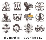 collection of vector vintage... | Shutterstock .eps vector #1087408652