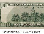 macro shot of one hundred... | Shutterstock . vector #1087411595