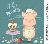 Cute Funny Piggy And Cupcake....