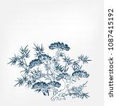 Japanese Chinese Design Sketch...
