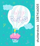 greeting card with cupcake and... | Shutterstock .eps vector #1087416005