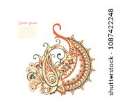 paisley isolated pattern.... | Shutterstock .eps vector #1087422248