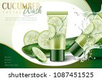cucumber facial mask with... | Shutterstock .eps vector #1087451525