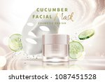 cucumber facial mask cream jar... | Shutterstock .eps vector #1087451528