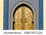 brass gate and zellige mosaic...   Shutterstock . vector #1087457126