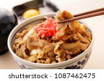 gyudon. japanese food beef bowl.   Shutterstock . vector #1087462475