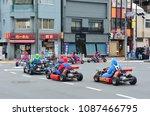 tokyo  japan   march 7  2018  ... | Shutterstock . vector #1087466795