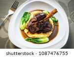 top view for fresh lamb shank... | Shutterstock . vector #1087476755
