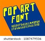 pop art 3d font | Shutterstock .eps vector #1087479536