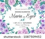 vector vintage floral... | Shutterstock .eps vector #1087509452