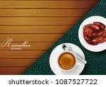 iftar party invitation greeting ... | Shutterstock .eps vector #1087527722