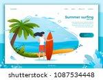 vector illustration   surfing... | Shutterstock .eps vector #1087534448