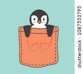 cute penguin inside the pocket | Shutterstock .eps vector #1087553795